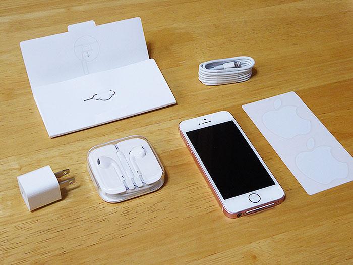 到着したiPhoneの商品内容の写真