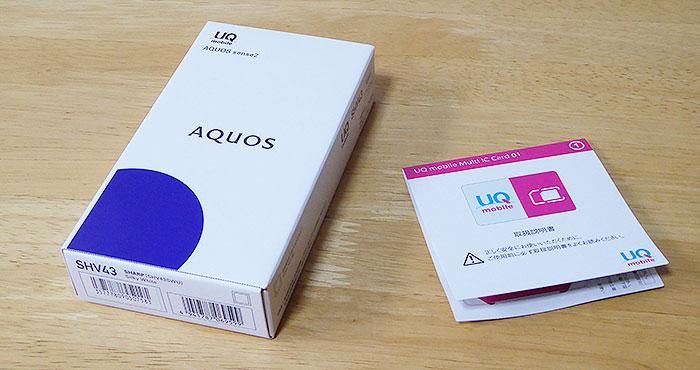 AQUOS sense2とUQモバイルSIMカード