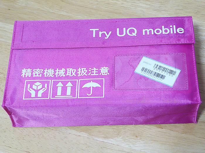 「Try UQ mobile」レンタル機器梱包状況01
