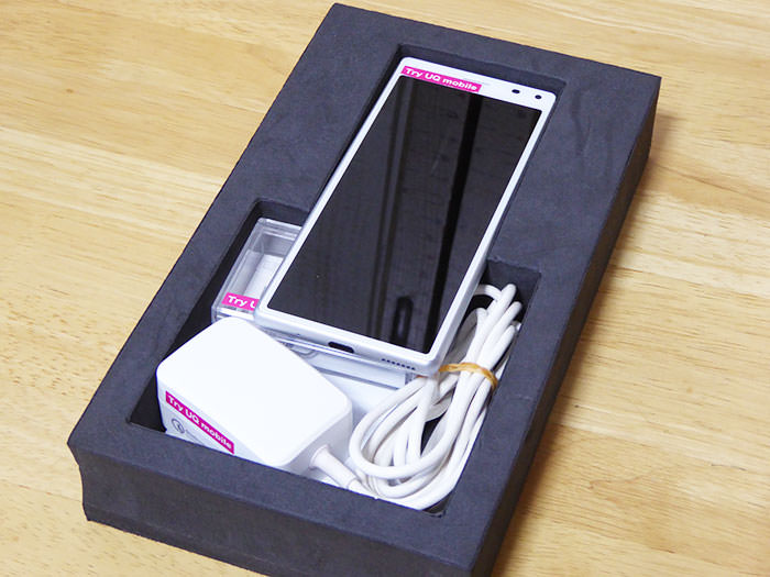 「Try UQ mobile」レンタル機器梱包状況02