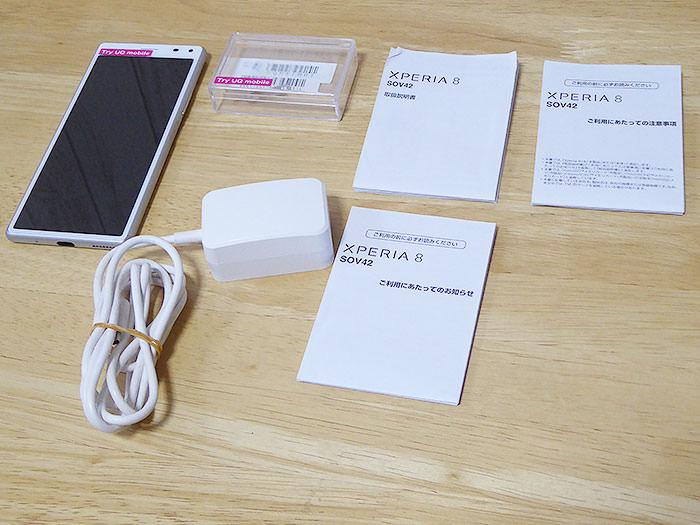 「Try UQ mobile」レンタル機器梱包状況03