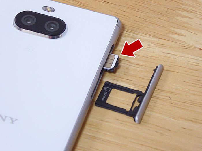 「Try UQ mobile」レンタル機器梱包状況05