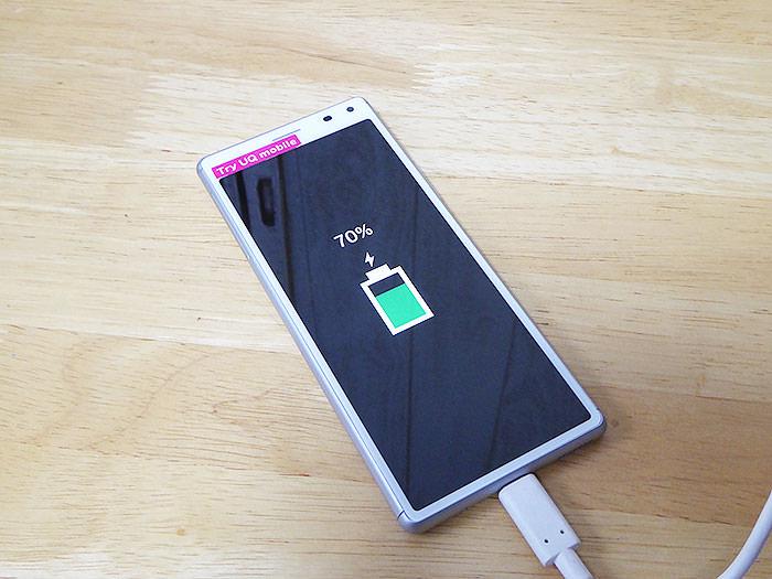 「Try UQ mobile」レンタル機器梱包状況06