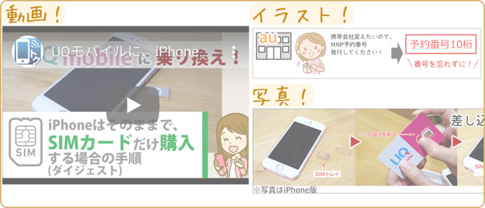 乗り換えガイド:動画・イラスト・写真たくさん!