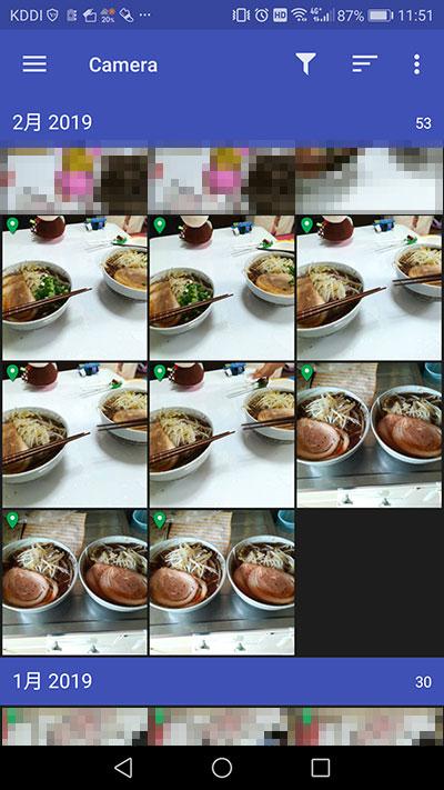 写真・動画をクラウドサービスにバックアップする手順03