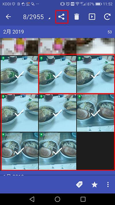 写真・動画をクラウドサービスにバックアップする手順05
