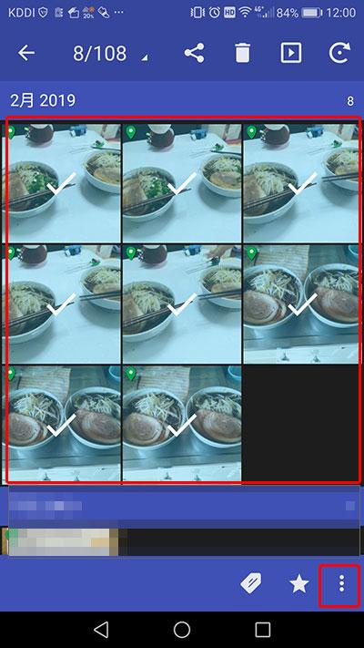 写真・動画を新端末に復元(ダウンロード)する手順08